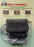 Вольтметр термометр двигателей с воздушным охлаждением 12V MOTO AYRO красный дисплей, кнопка вкл/выкл