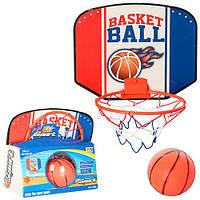 "Баскетбольное кольцо M 3338 ""Basketball"", 30х24,5 см (Y)"