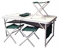 Стол складной и 4 стула Ranger TA 21407+FS21124. Бесплатная доставка по Украине