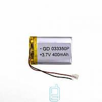 Аккумулятор GD 033350P 400mAh Li-ion 3.7V