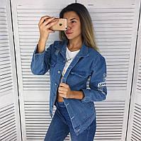 Женская крутая джинсовка с аппликацией