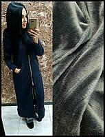 Модный теплый длинный женский кардиган с капюшоном тренитка на меху синий хаки 331_1, фото 1