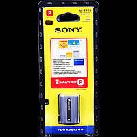 Аккумулятор NP-FP70 для камер SONY (заменяем с NP-FP30, NP-FP50, NP-FP60)