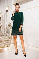 Зеленое колоритное платье со стразами