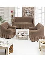 Чехол натяжной  на диван и 2 кресла art of Sultana капучино