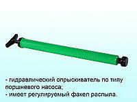"""Обприскувач ручний ОГ-302 (шприц) ТМ""""ЛЕМИРА"""""""