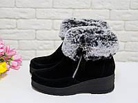 Классические женские ботинки из натуральной замши черного цвета с меховой опушкой