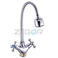 Смеситель для кухни рефлекторный Zegor DTZ4-E