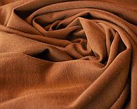 Французский трикотаж(Светло-коричневый)