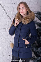 Женский пуховик с натуральным мехом енота Peercat 17-021 Синий
