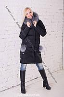 Длинный женский пуховик с натуральным мехом чернобурки Peercat 17-535 Черный