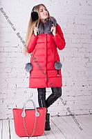 Зимний женский пуховик очень тёплый с натуральным мехом чернобурки Peercat 17-783 Красный