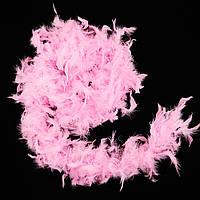 Боа из перьев 60г (розовое)