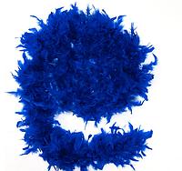 Боа из перьев 60г (синее)