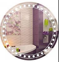 Круглое зеркало диаметром 800 мм, светодиодная подсветка с декором, фото 1