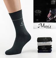 Мужские носки оптом дешево