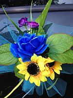 Комплект (икебана, 4 цветка) Украинский, полевые цветы, на магнитах