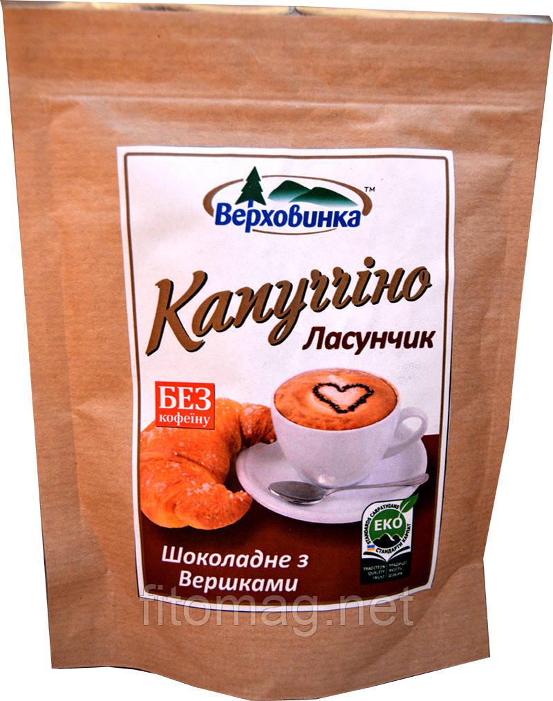 """Капучино для детей  шоколадное """"Ласунчик""""   растворимый  150 гр."""