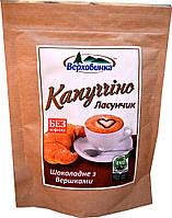 """Капучино для дітей шоколадне """"Ласунчик"""" розчинна 150 гр."""