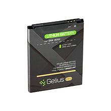 Аккумулятор Samsung I8262 Gelius Pro 1600 mAh