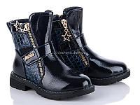 Демисезонная обувь, осенняя модель