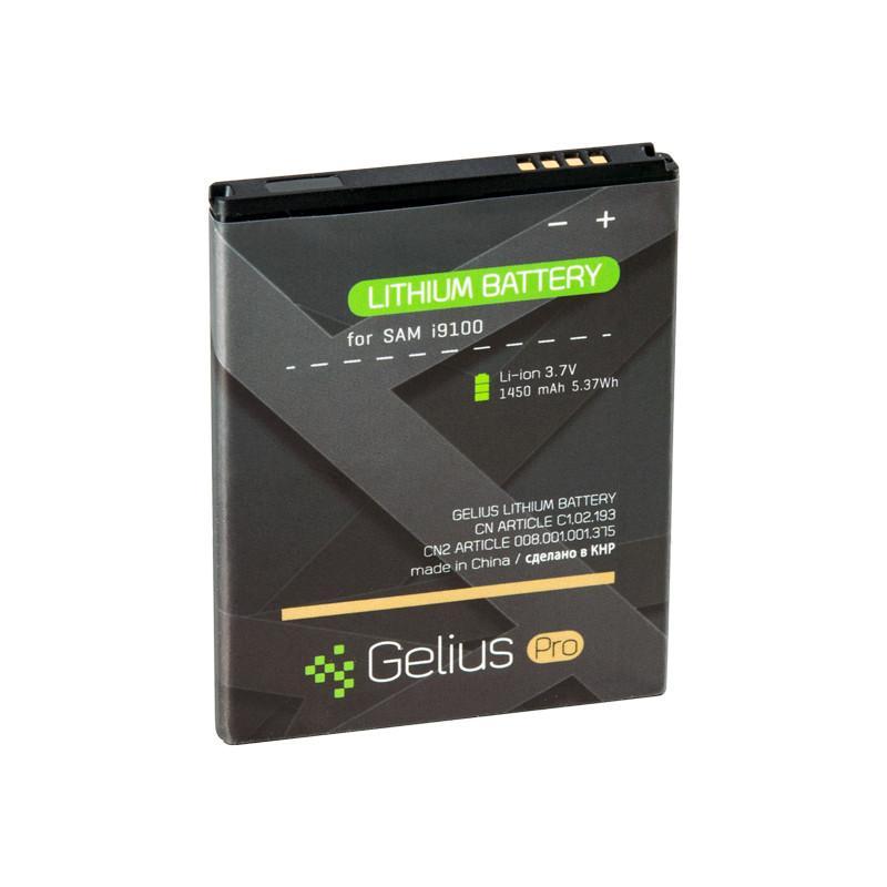 Аккумулятор Samsung I9100 Gelius Pro 1450 mAh