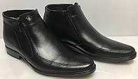 Мужские ботинки зимние классические, мужская обувь зимняя от производителя ОЛ1
