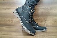 Мужские зимние с нат.кожи ботинки Yuves Черные 10484 размеры: 40 41 42 43 44 45