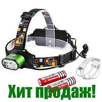 Фонарь на лоб Luxury 2128-2T6, signal light, 2х18650, ЗУ micro USB, индикатор заряда, комплект-гарантия!