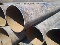 Труба водогазопроводная ДУ15х2,5