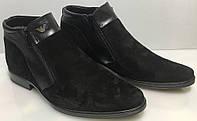Мужские ботинки зимние классические замшевые, мужская обувь зимняя от производителя ОЛ2