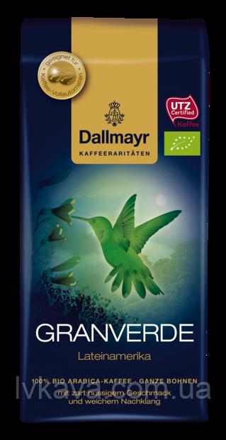 Кофе молотый  Dallmayr Granverde ,  250 г