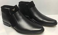 Мужские ботинки зимние классические кожаные, мужская обувь зимняя от производителя ОЛ3