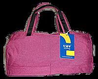 Симпатичная женская дорожная сумка розового цвета FQP-726331, фото 1