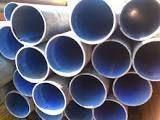 Труби а/ц ф300 (5м.) з муфтами та кільцями ВТ-6