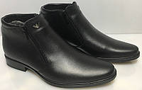 Зимние мужские ботинки классика кожаные, мужская обувь зимняя от производителя ОЛ5