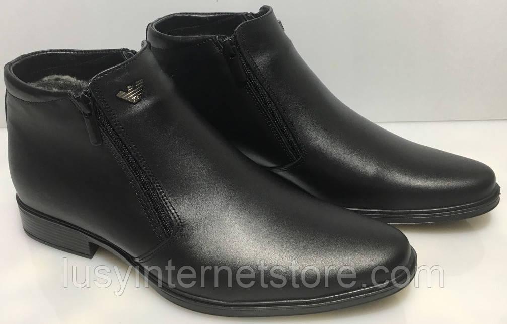 e9ac4051a89f Зимние мужские ботинки классика кожаные, мужская обувь зимняя от  производителя ОЛ5