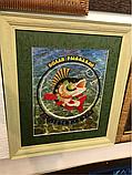Схема на ткани для вышивания бисером Болен рыбалкой, фото 2