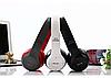 Наушники Beats ST-3 Wireless Bluetooth + MP3 + FM радио (чистый звук)