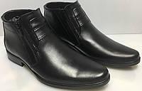 Зимние мужские ботинки классика кожаные, мужская обувь зимняя от производителя ОЛ6