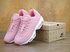 Кроссовки женские Найк Nike Air Max 95 Pink Oxford. ТОП Реплика ААА класса., фото 2