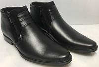 Мужские ботинки классика зима кожаные, мужская обувь зимняя от производителя ОЛ8