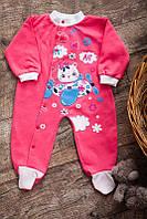 Человечек для новорожденных AIR,мальчик и девочка,размер 24,26,рост 68-74 и 74-80