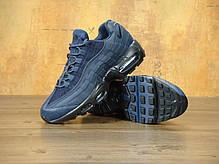 Кроссовки мужские Найк Nike Air Max 95 'Obsidian & Black'. ТОП Реплика ААА класса., фото 2