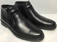 Мужские ботинки классика зима кожаные, мужская обувь зимняя от производителя ОЛ9