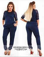 Спортивный женский костюм большого размера недорого в интернет-магазине Украина Россия Фабрика моды р. 46-60