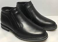Мужские ботинки классика зима кожаные, мужская обувь зимняя от производителя ОЛ10