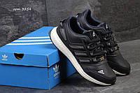 Мужские осенние спортивные кроссовки Adidas Adidas Ultra Boost  (3254)
