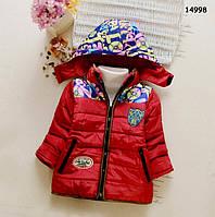 Куртка для хлопчика. 110, 120, 130 см