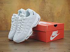 Кроссовки женские Найк Nike Air Max 95 White/Gum. ТОП Реплика ААА класса., фото 2